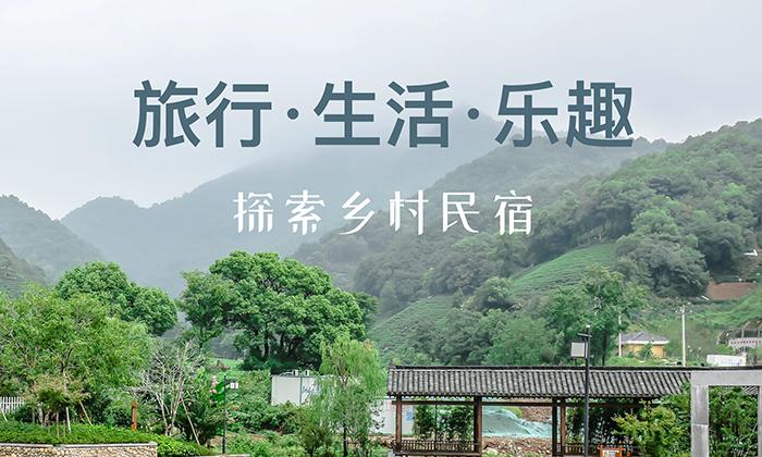 3月26日探索乡村乐趣活动强势热度报名中